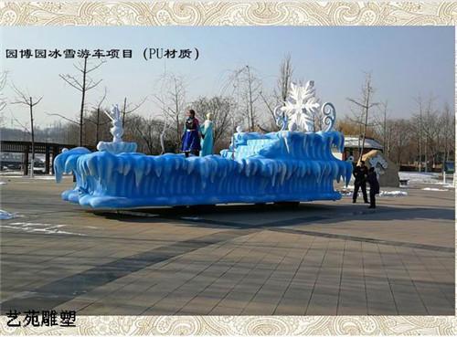 西藏pu雕塑